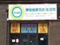 阳光嘉城D区9号商服 商场西门对面