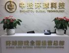 传奇游戏官网 中国游戏体验服务第一平台