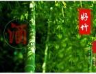 竹筒酒鲜竹酒鲜竹酒厂家直销私人定制一件代发