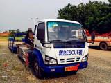 湖南长沙汽车救援拖车叉车铲车等各种车辆设备运输搭电