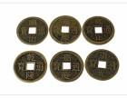 請問有誰知道古銅幣現在的市場價格
