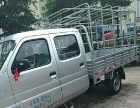 双排仓栏式货车出租