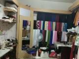 樹琴裁縫店,定制衣服,改衣,修改衣服