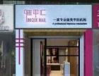 开一个小型美甲店要多少钱北京刘家窑较好的美甲学校