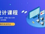 杭州UI設計培訓平面廣告設計培訓美工培訓PS培訓班