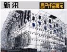 出售大型灯光架,大型舞台架。钢铁舞台。活动舞台。