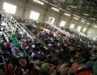 面向全国招收旧衣服实力代理商及供应商