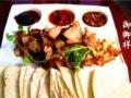 临汾黄家烤肉技术|章丘黄家烤肉学习|临汾黄家烤肉