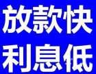 江北区个人借贷