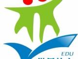 成華區幼兒托管中心傲貝教育暑假托管