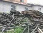宝鸡周边电缆回收地址 宝鸡废铜废铝废铁回收公司