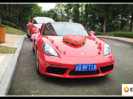 重庆高端婚车服务商,婚庆公司合作商,各种清一色车队