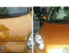 长春较专业的挡风玻璃修复 汽车吸坑 凹陷修复
