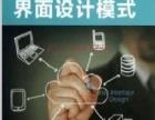 淘宝运营是如何做到月薪一万五的华南厦门网站设计培训班老师分