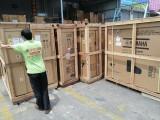 珠海金湾搬厂搬家居民企业搬家正规注册 服务