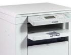 绵阳联想打印机维修 联想打印机粉盒 硒鼓销售