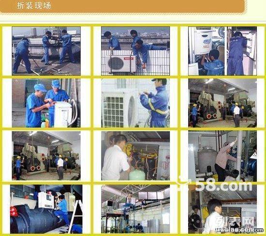 南通专业保洁:物业 小区 工厂 地毯清洗等
