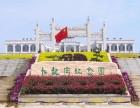 武汉九龙宫陵园