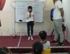 孩子想学播音主持戏剧表演吗?金果果少儿为你提供专业教学