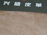 【正品批发】商标真皮 澳大利亚进口原材料 真皮牛皮革 头层牛皮