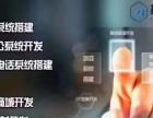 河南游戏软件开发