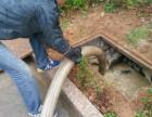 胶南珠山高压清洗管道污泥 专业抽污水 清理化粪池 抽化粪池