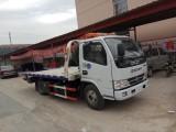 林州救援拖车