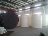 苏州双氧水储罐塑料储罐10立方化工储罐PE防腐
