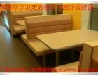 北京餐厅卡座换面酒吧沙发换面KTV沙发换面歌厅沙发换面厂家