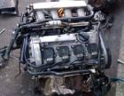 專業汽車拆車件發動機總成變速箱總成