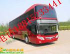 台州到萍乡直达汽车客车票价查询18815233441大巴时刻