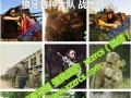 国内出发地到淮海区域,徐州泉山旅游