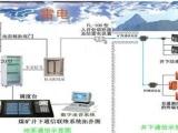 对于质量,我们一直都很用心,北京防雷接地设备产品,信得过的品