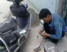 专业的培训各种型号的电瓶的修复技术翻新维修电动车