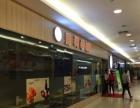 集美嘉庚新华都购物中心寿司店店铺转让