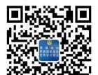 布吉坂田会计证培训会计从业考证班6月20日新开课