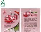 出售滴美净洋甘菊、玫瑰搓泥宝贝60g/袋