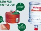 广州越秀区农夫山泉订水电话送水服务中心