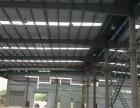 免租优惠厂房 2500平米4000平米8000平米