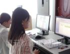 德阳博元电脑培训:德阳哪里有商务办公短期培训班?