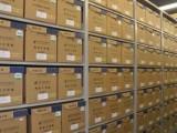 超龄律师档案进京 毕业后档案自持 录干手续建档