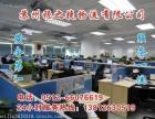 苏州胥口镇的货运物流 苏州吴中区物流公司