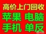 杭州手机抵押 苹果笔记本回收 外星人苹果电脑抵押