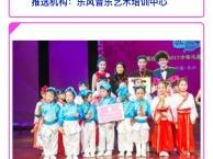 少儿声乐培训 歌唱启蒙
