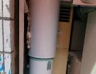 二手电热水器