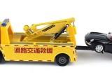黄石道路救援服务热线电话