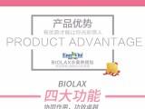 百丽仕 Biolax百丽仕多种纯天然果蔬成分