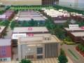 北京中关村科技产业园区