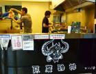 恶魔鸡排加盟 台湾恶魔鸡排加盟费多少钱 加盟热线