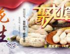 北京顺义红薯花生采摘摘特价进行中55元10斤